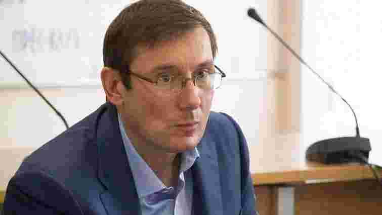 Генпрокурор Юрій Луценко увійшов до складу РНБО