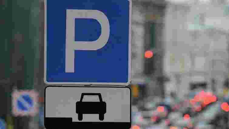 «Муніципальна дружина» контролюватиме паркування у центрі Львова