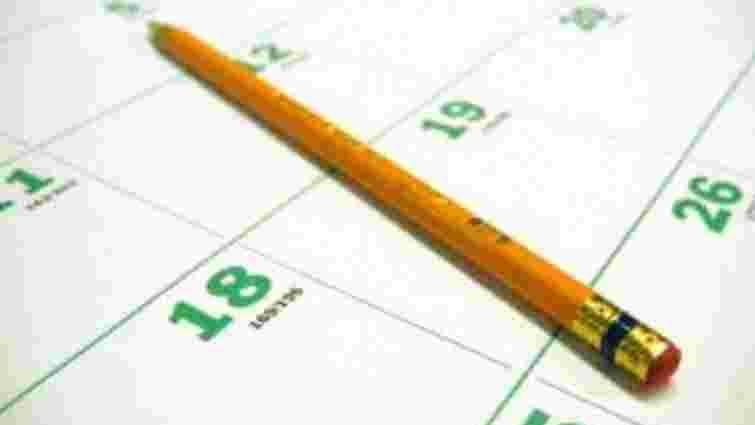 У червні уряд подарує українцям три додаткові вихідні