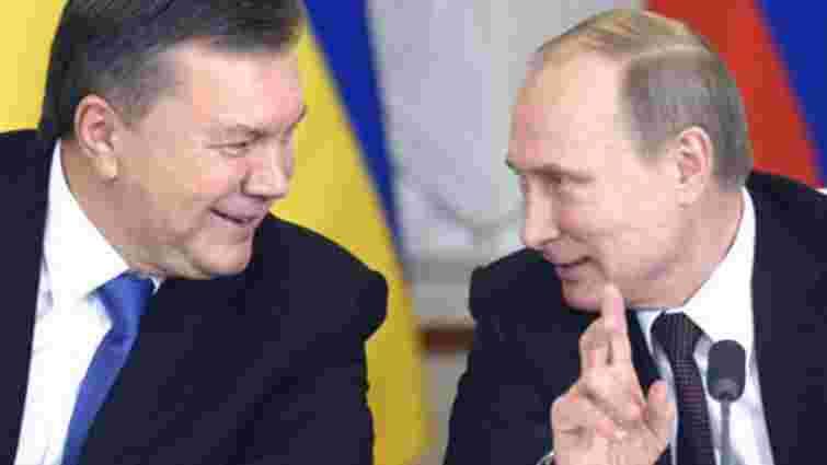 Росія офіційно відмовила Україні в екстрадиції Януковича
