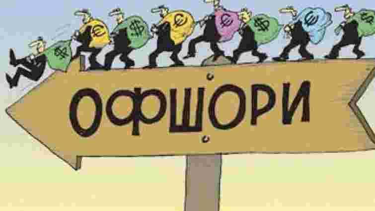 НАБУ: Банки-банкрути вивели в офшори 10 мільярдів