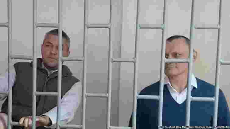 Чеченський суд визнав винними українців Карпюка та Клиха