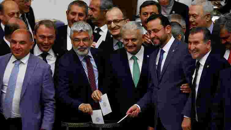 Турецькі депутати відмовилися від недоторканності
