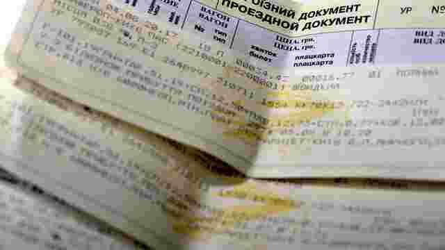 Міністр розповів, коли наступного разу подорожчають залізничні квитки