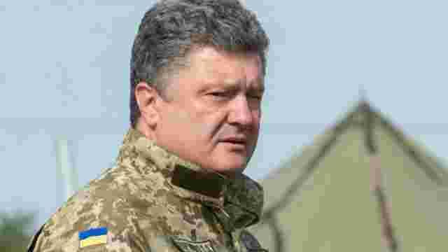 Порошенко категорично відкинув військовий шлях повернення Донбасу