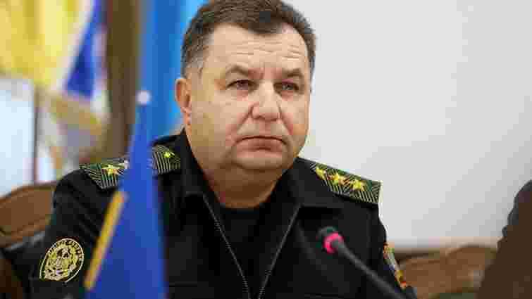Росія не відмовилася від планів захопити Україну, – Полторак