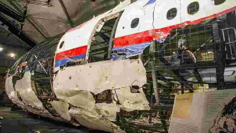 В Австралії родичі жертв авіакатастрофи МН17 подали позов проти Володимира Путіна