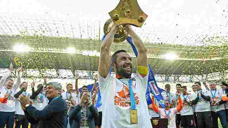 Донецький «Шахтар» вдесяте виграв Кубок України