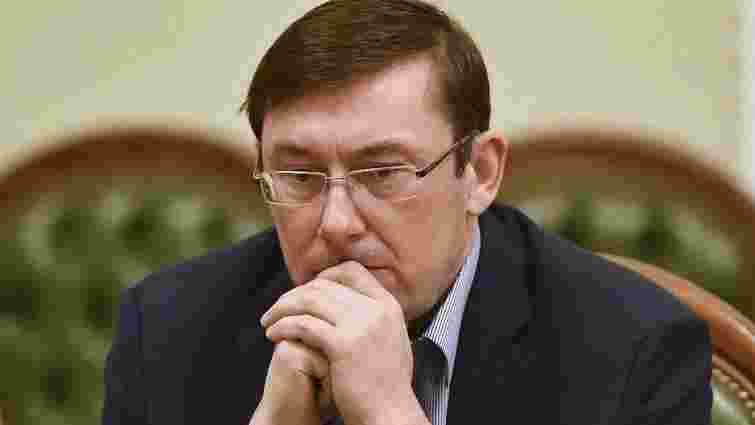 Луценко подумає про звільнення членів команди Шокіна через сто днів