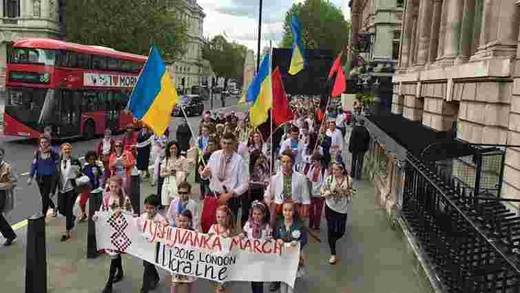 У Лондоні відбувся марш вишиванок