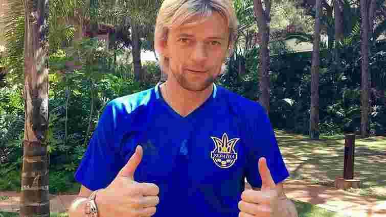 Анатолій Тимощук приєднався до табору збірної України в Італії