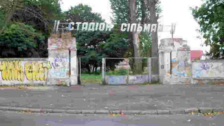 Депутати підтримали петицію по заборону будівництва довкола стадіону «Сільмаш»