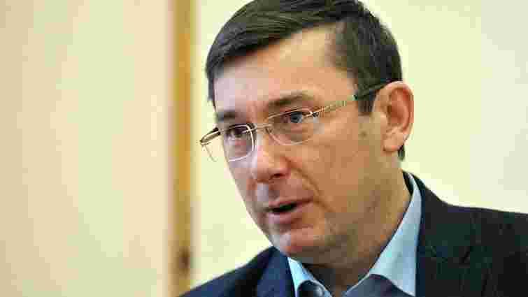 Юрій Луценко передав справи деяких посадовців часів Януковича до військової прокуратури