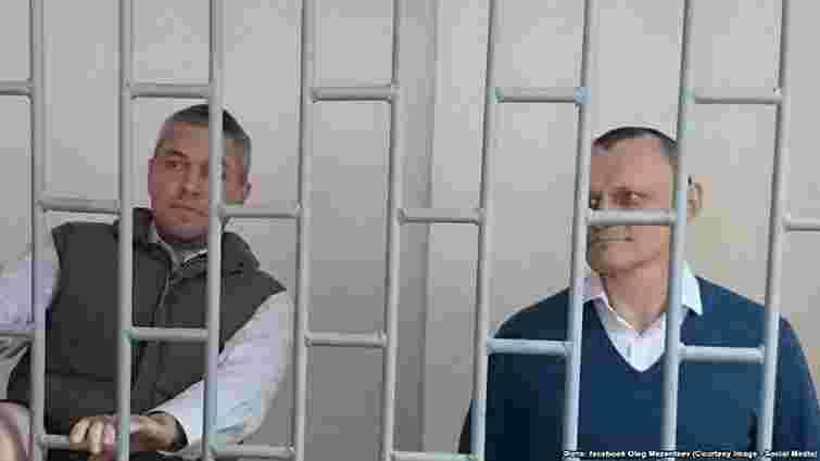 Прокуратура РФ вимагає для Миколи Карпюка 22,5 року, а для Станіслава Клиха – 22 роки колонії