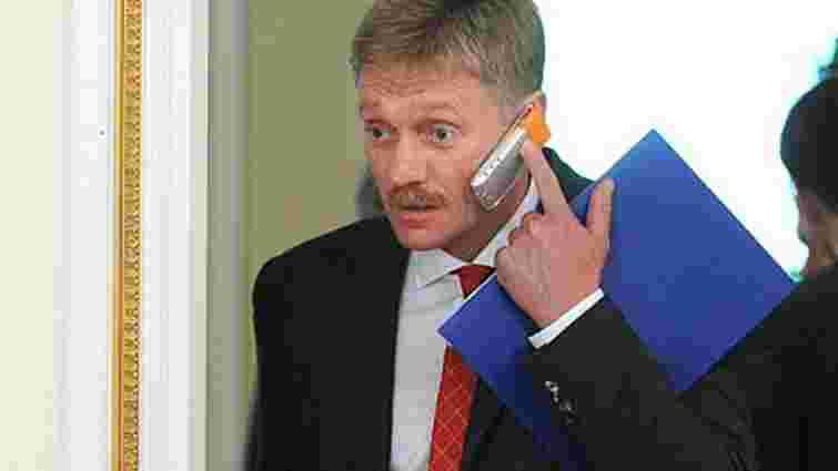 Росія згодна на поліцейську місію ОБСЄ лише на лінії розмежування