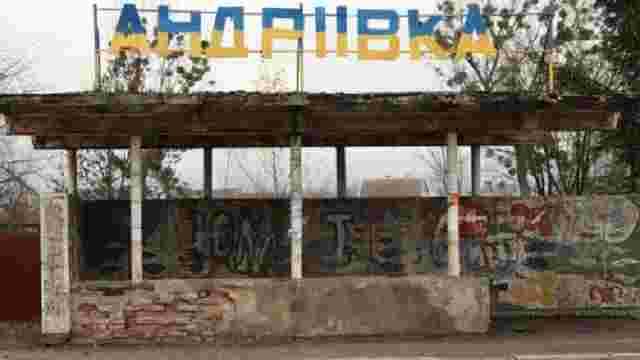 Село на Львівщині бунтує проти перейменування