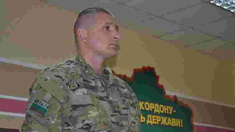 Львівський прикордонний загін має нового керівника