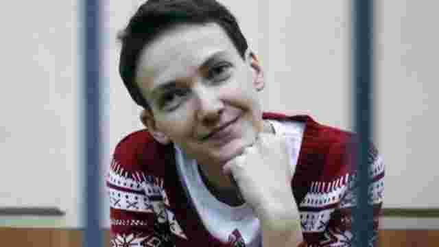 Надія Савченко прилетіла в Україну
