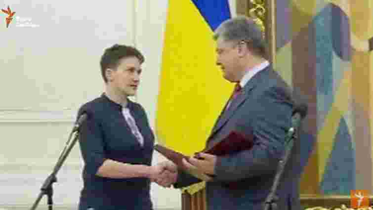 Президент вручив Надії Савченко орден «Золотої зірки»