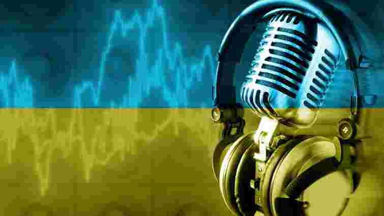 Українське радіо почало мовлення на окупований Крим