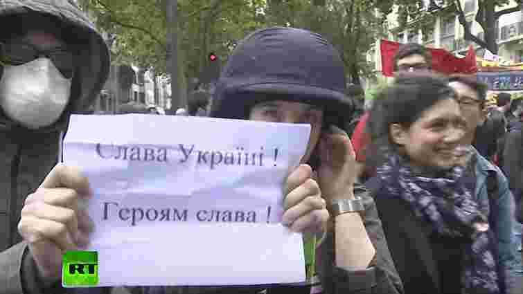 У Франції плакатом «Слава Україні» зірвали зйомку сюжету пропагандистів РФ