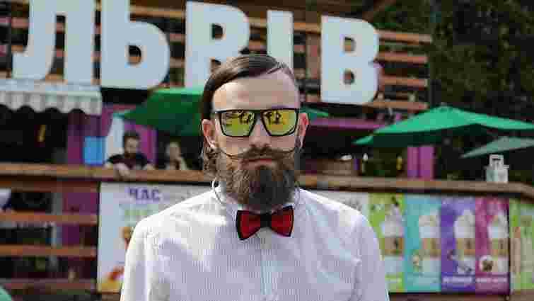 У львівському Парку культури влаштували Свято бороди