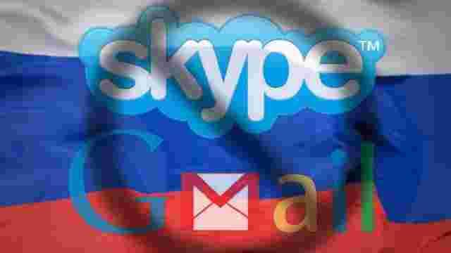 Російським чиновникам і військовим хочуть заборонити використовувати Viber, Gmail і Skype