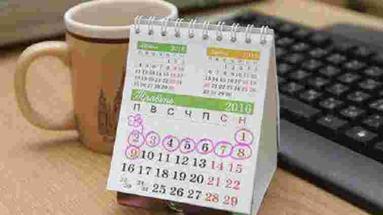 У Верховній Раді з'явився законопроект про скасування вихідних на травневі свята