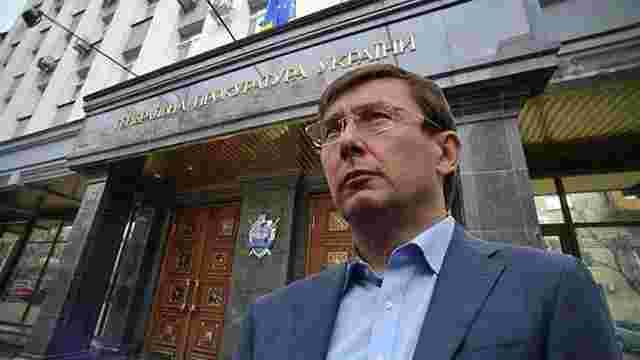 Луценко назвав імена своїх заступників та інших членів своєї команди