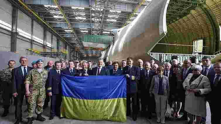 Українське авіапідприємство «Антонов» уклало контракти на постачання літаків у Саудівську Аравію