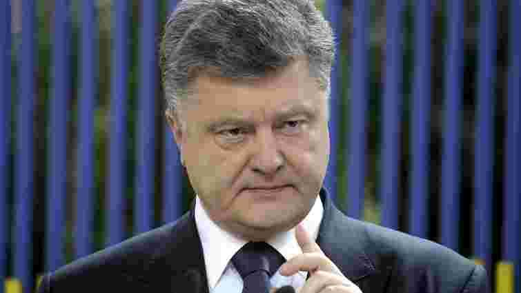 Петро Порошенко запевняє, що Україна отримає безвізовий режим з ЄС ще цього року