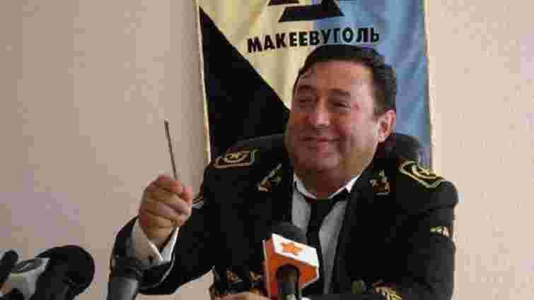 Кабмін відмовився призначати скандального екс-керівника «Макіїввугілля» заступником Насалика
