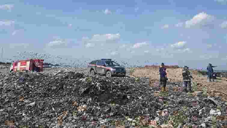 Пожежу на Грибовицькому сміттєзвалищі повністю ліквідували