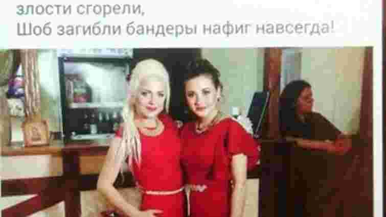 Міс Слов'янськ-2016 вірить, що «Росія звільнить місто від Київсько-фашистського ярма»