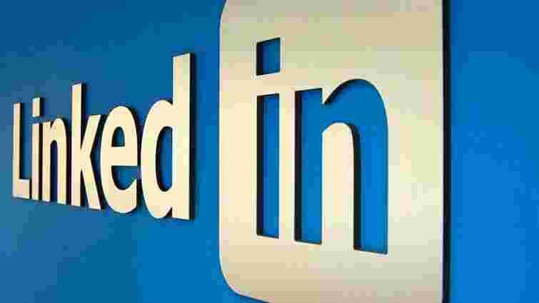 Microsoft купує соціальну мережу LinkedIn за $26,2 млрд