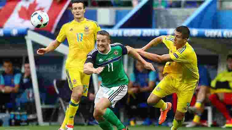 Збірна України програла другий матч на Євро-2016