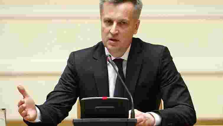 Валентин Наливайченко через суд змусив ГПУ розслідувати причетність нардепів до офшору
