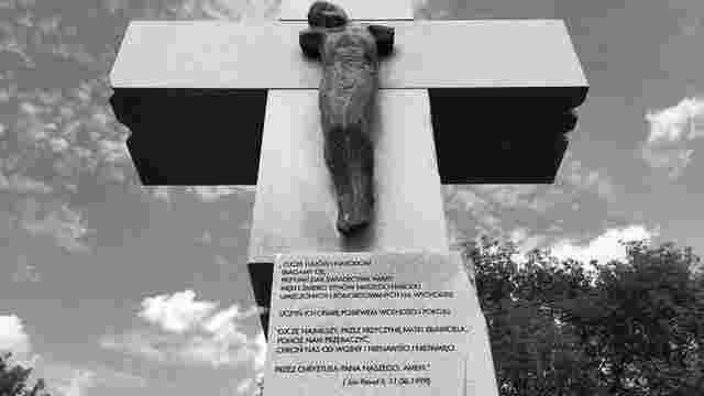 «Волинська трагедія» чи «Волинська різанина»?