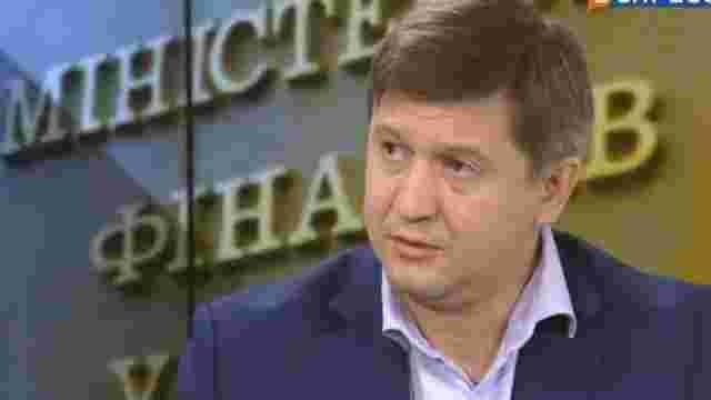 Міністр фінансів запевнив, що Україна не буде повертати $3 млрд кредиту Росії