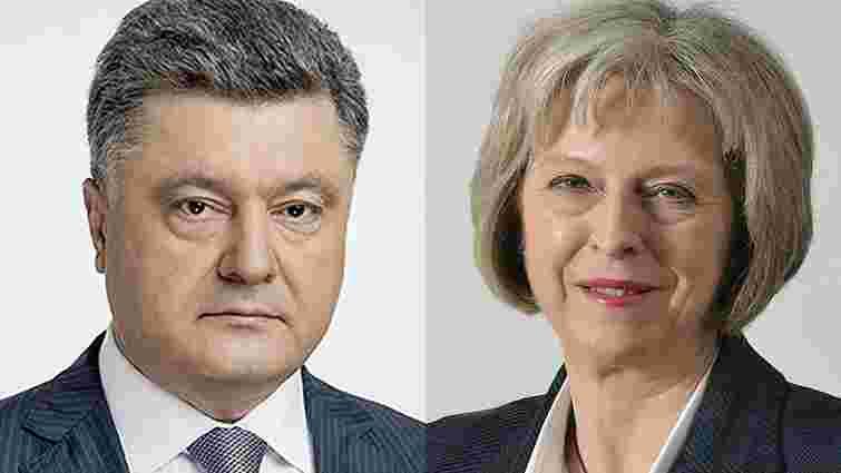 Петро Порошенко запросив Терезу Мей відвідати Україну з візитом