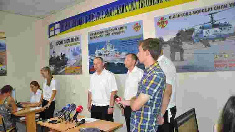 В Одесі відкрився перший вербувальний центр ВМС ЗСУ