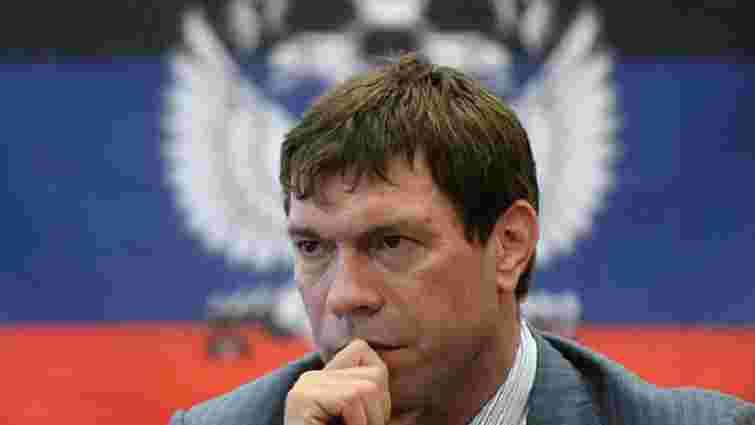 Окупаційна влада Криму віддала родині Олега Царьова санаторій неподалік від Ялти