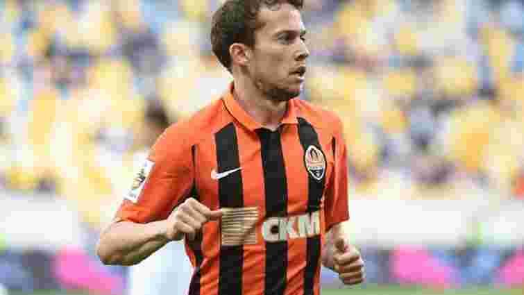 Півзахисника «Шахтаря» дискваліфікували на два матчі за удар гравця «Чорноморця»
