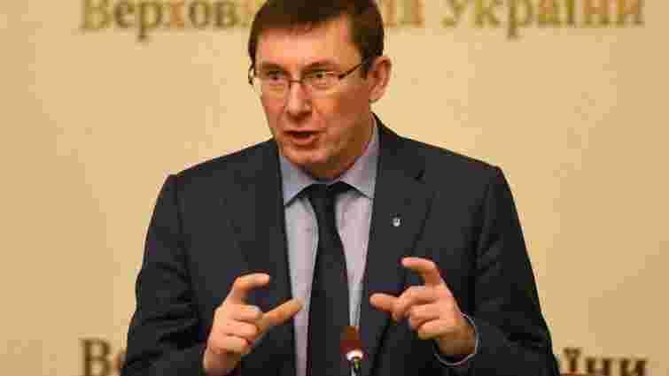 Луценко переконує, що обшуки у НАБУ не є міжвідомчою війною