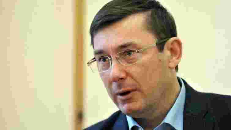 Юрій Луценко розповів про результати обшуку в НАБУ