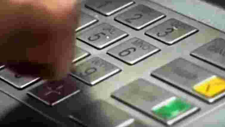 Одеська поліція викрила шахраїв, які викрали ₴2 млн банківських коштів