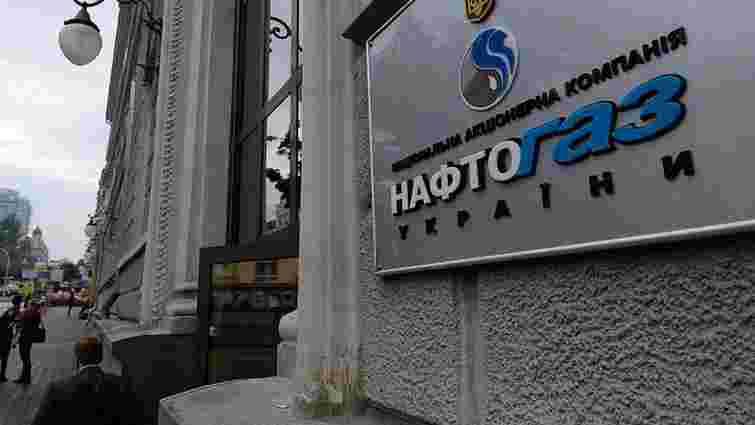 «Нафтогаз» відмовився від купівлі Мерседеса для Андрія Коболєва