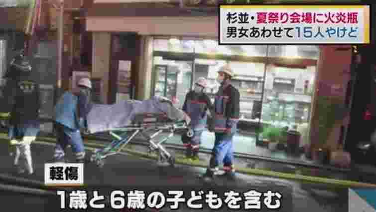 На фестивалі в Токіо чоловік кинув у натовп пляшки із запальною сумішшю