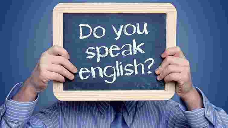 Кожен десятий українець добре знає англійську мову, третина – на початковому рівні