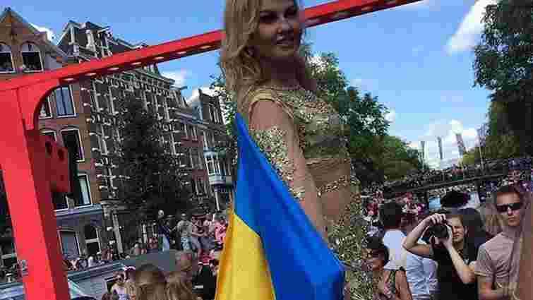 Співачка Камалія виступила на «Євро Прайді 2016» в Амстердамі